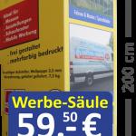 Werbesäule - 4-seitige Aufstellerbox aus bedruckten Wellpappe