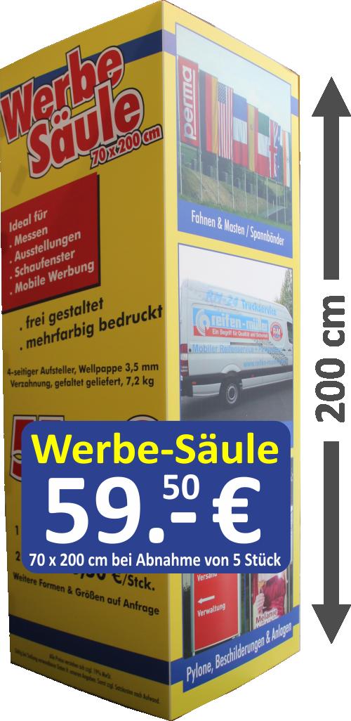 werbesaeule-druck-700×2000